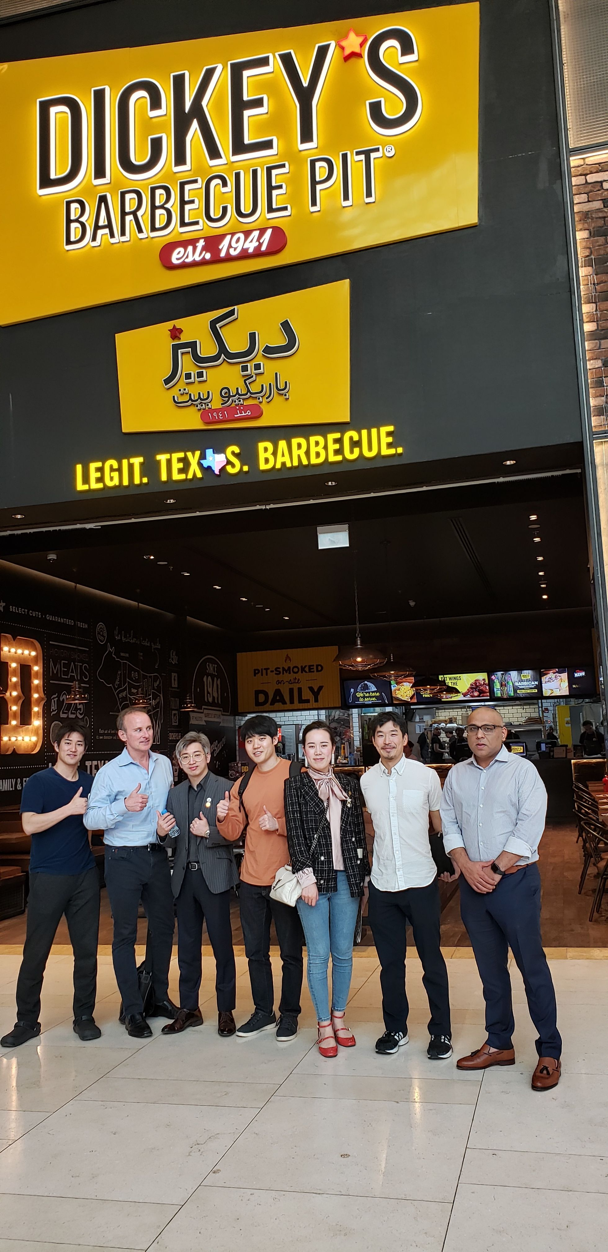 Dickey's Barbecue Pit Enters Key Franchise Agreement and Expands Into Japan