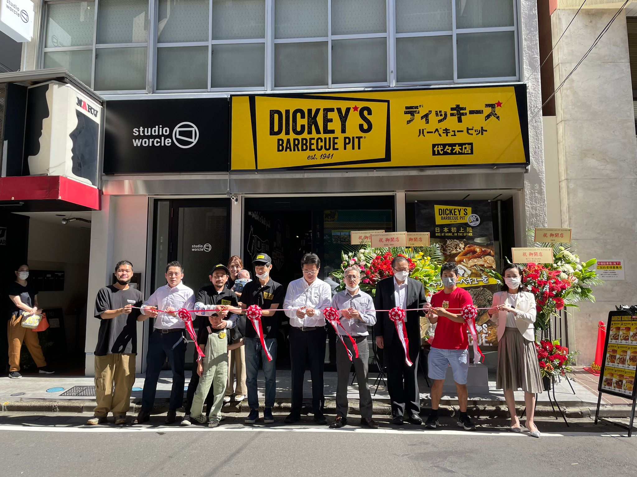 Dickey's Barbecue Pit opens second location in Yoyogi, Tokyo is Open.